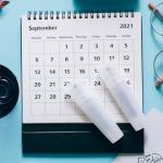 Calendario promocional del comercio local